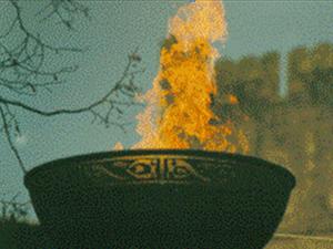 Brigid's Perpetual Flame in Kildare